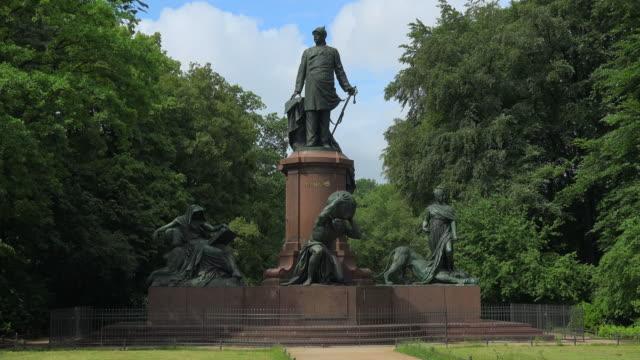 Bismarck Monument, Englischer Garten, Berlin, Germany