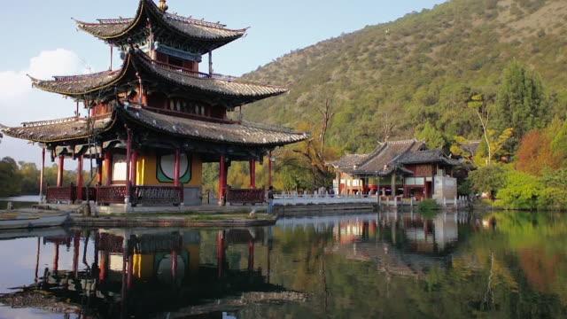 Black Dragon Pool, Lijiang, Yunnan, China