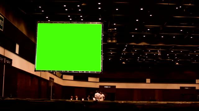 Blank projector screen.