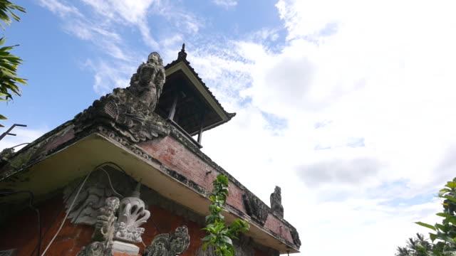 blimbingsari tourism village, bali. - hierarchy stock videos & royalty-free footage