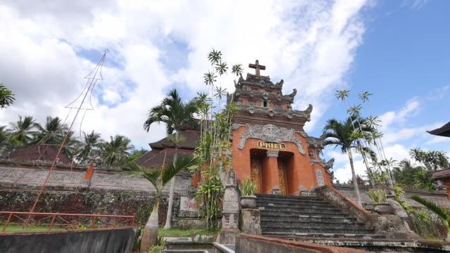 blimbingsari tourism village, bali. - balinese culture stock videos & royalty-free footage