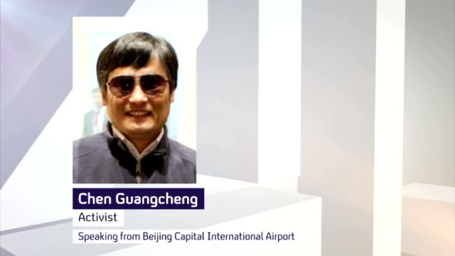 blind dissident chen guangcheng leaves for usa graphic chen guangcheng phono sot feel sad for many reasons - phono einzelwort stock-videos und b-roll-filmmaterial