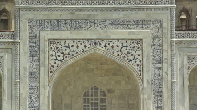 a blue and white mosaic wall - 礼拝堂点の映像素材/bロール