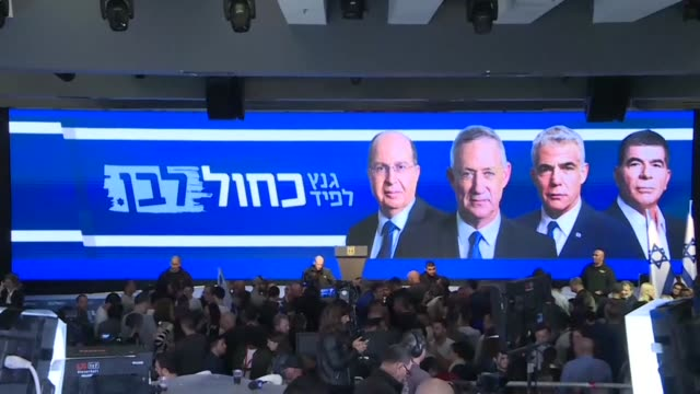 blue and white supporters react to first exit polls after prime minister benjamin netanyahu and his main challenger benny gantz were neck and neck in... - benjamin netanyahu stock videos & royalty-free footage
