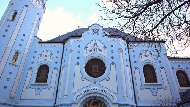 vídeos y material grabado en eventos de stock de iglesia azul bratislava 2 - cultura húngara