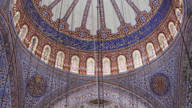 t/l ms td blue mosque interior with ornate dome, istanbul, turkey - mosque stock videos & royalty-free footage
