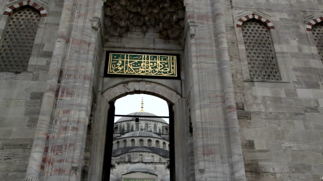 blue mosque, istanbul, turkey - blue mosque stock videos & royalty-free footage