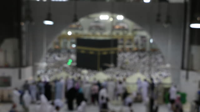blur for background muslim praying  holy kaaba in mecca in saudi arabia - kabah stock videos and b-roll footage