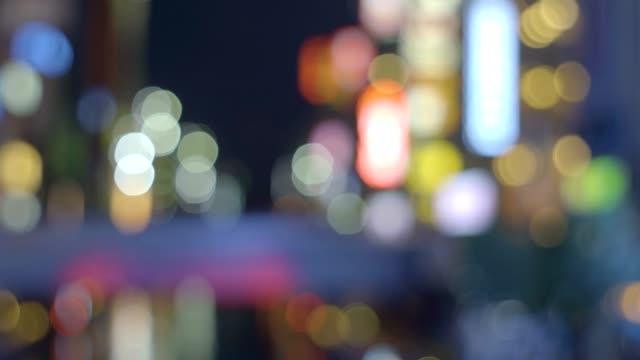 Unscharfen Hintergrund der Nachtbeleuchtung von Dotonbori in Osaka, Japan