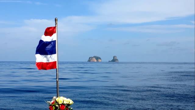 boat journey on andaman sea, towards phi phi, bida nai, bida nok, krabi, thailand. - phi phi islands stock videos & royalty-free footage