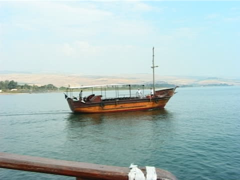 PAL - Boat on Sea of Galilee