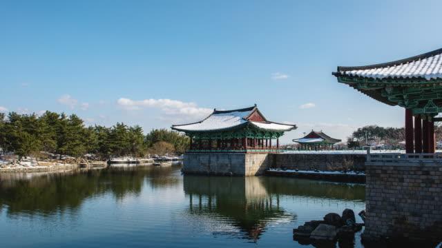 ws t/l bomunjeong pavilion in winter / gyeongju, gyeongsangbuk do, south korea - north gyeongsang province stock videos & royalty-free footage
