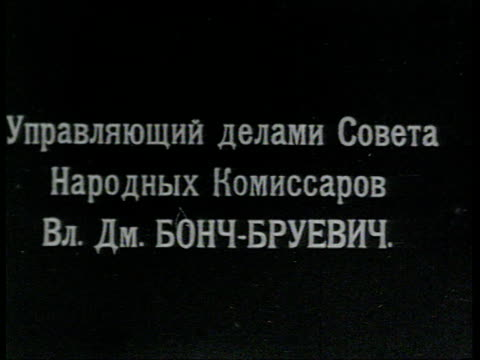 vidéos et rushes de bonchbruyevich chairman of the soviet of popular commissars / russia - 1918