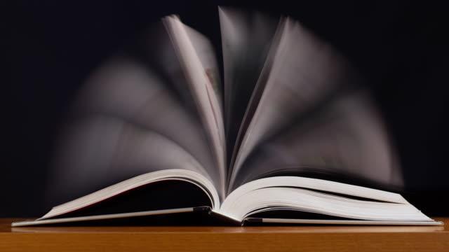 독서의 계절