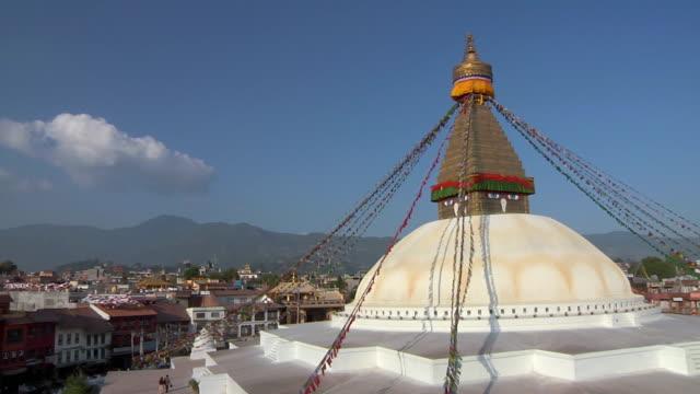 WS HA PAN Boudhanath Stupa with cityscape / Kathmandu, India