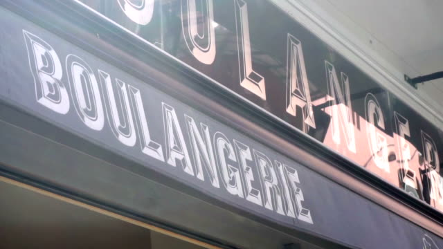 boulangerie sign - french culture stock videos & royalty-free footage