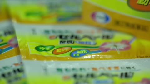 box and sachets of eisai cos new selbelle fine granules for stomach heaviness are arranged for a shot in tokyo, japan, on sunday, july 20 eisai cos... - sachet stock videos & royalty-free footage