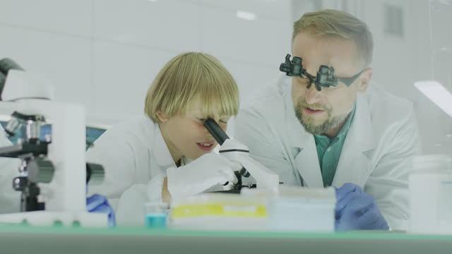 과학 실험