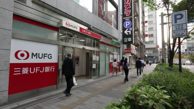 branches of mufg bank ltd mizuho bank ltd and sumitomo mitsui banking corp in tokyo japan on wednesday may 13 2020 - japan bloomberg stock videos & royalty-free footage