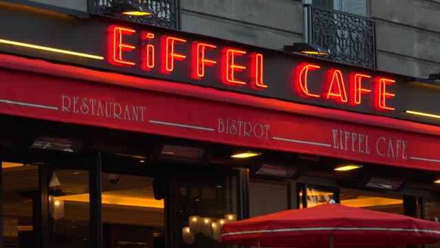 Brasserie Eiffel Cafe, Boulevard de Grenelle, Paris, France, Europe