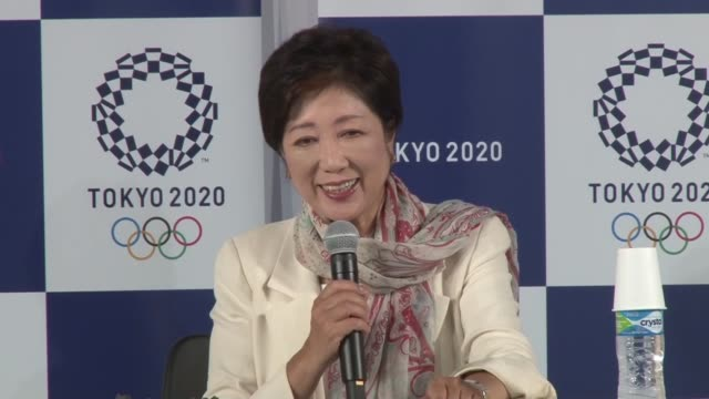Tokyo Gov Yuriko Koike attends a press conference in Rio de Janeiro on Aug 22prior to departing for Japan Koike who visited the Brazilian city to...