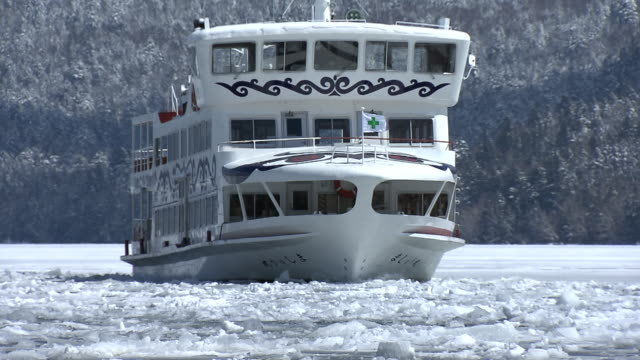 breaking up ice on lake akan, hokkaido - vessel part stock videos & royalty-free footage