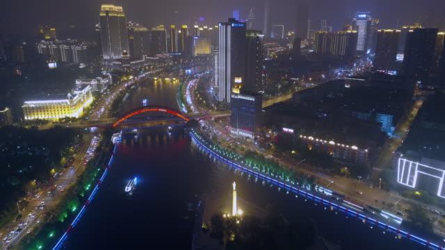 bridge flyover - liyao xie stock videos & royalty-free footage