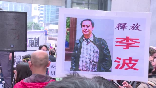 britain says a hong kong bookseller believed detained by china was involuntarily removed to the mainland in its strongest comments yet on a case that... - bookseller stock videos and b-roll footage