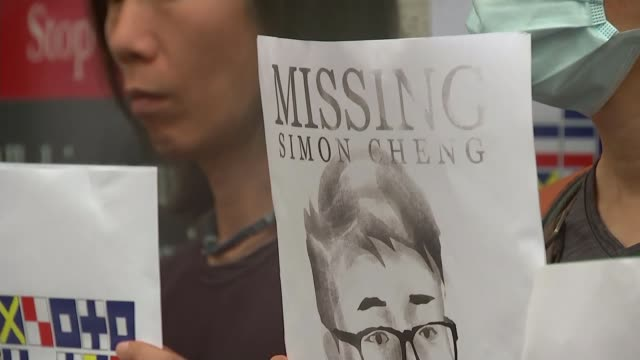 British consulate worker Simon Cheng detained by Chinese police HONG KONG Hong Kong Island Admiralty British ConsulateGeneral Protester holding sign...