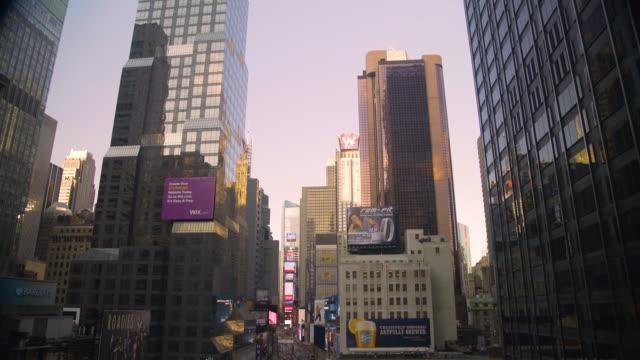 Broadway Morning
