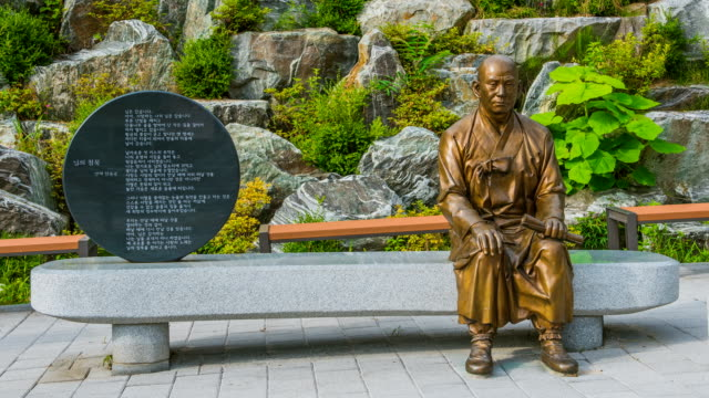 Bronze Statue and famous poem that was written by Manhae Hannyongun (or Han Yongun) who was early pioneer poet in Korea and was religious (Buddhist) and political leader