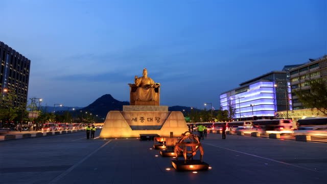 Bronze Statue of Sejongdaewang (the 15th century Korean monarch and the inventor of Hangul) at Gwanghwamun Square at night