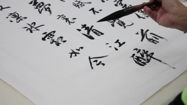 cu  ls brush writing chinese calligraphy in black ink on rice paper/xian,shaanxi,china - washi paper stock videos & royalty-free footage
