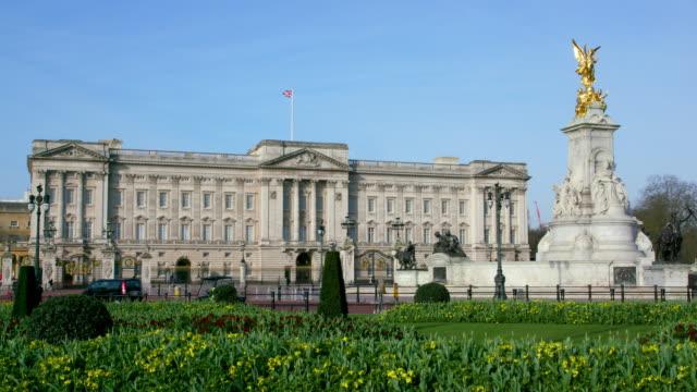 Buckingham Palace Westminster  London