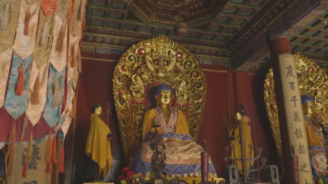 MS Buddha statue inÊYongheÊTemple. Beijing, China