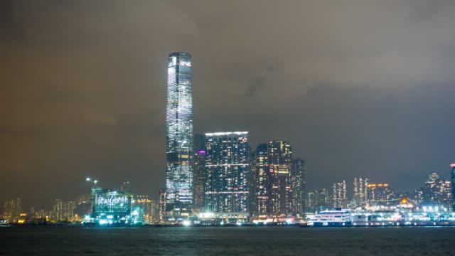 stockvideo's en b-roll-footage met 4k tl: gebouw en wolkenkrabber business. - hong kong
