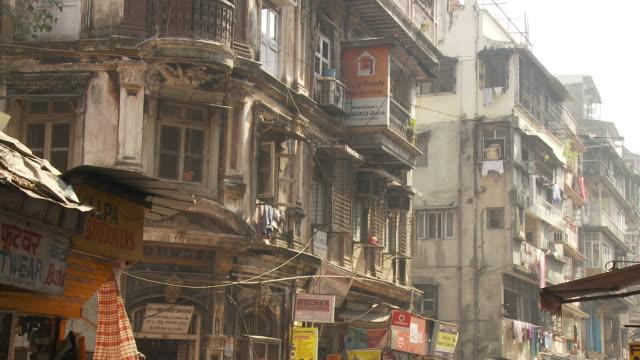 MS Building exterior / Mumbai, India