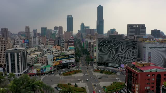 building in kaohsiung city, taiwan. - taiwan stock videos & royalty-free footage