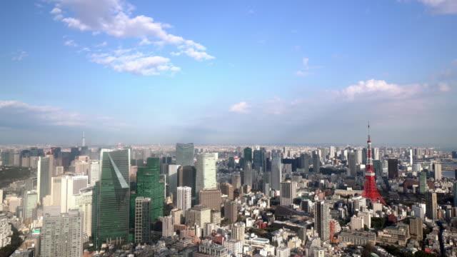 Byggnaden i Tokyo city