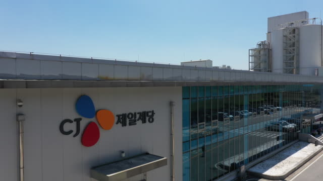 building of cj cheiljedang factory jincheon chungcheongbukdo south korea on tuesday june 25 2019 - arts culture and entertainment stock videos & royalty-free footage