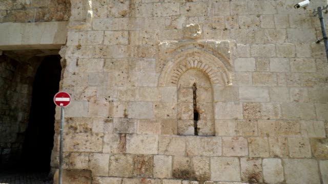 Bullet holes surround Zion gate in the old city of Jerusalem Bullets from the Israel War of Independence in 1948