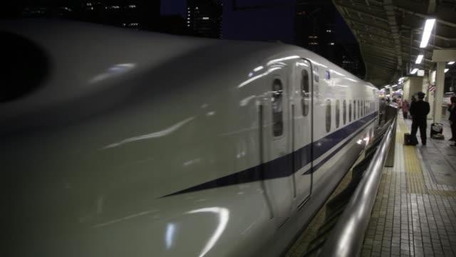 Bullet train at Tokyo Station