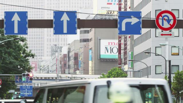 MS Bullet train passing bridge over Showa Dori in Shinbashi / Tokyo, Tokyo-to, Japan