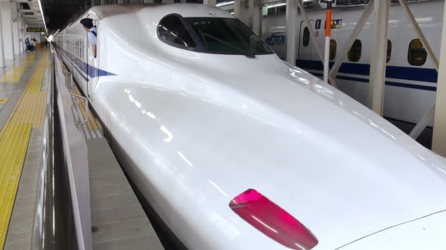 Bullet Train Shinkansen In Hakata Station Japan Stock