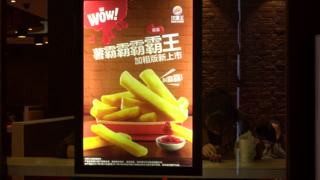 burger king entered china in 2005 and positioned itself as a casual fast food chain - lightbox stock videos & royalty-free footage