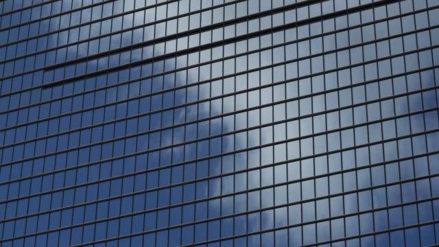 Zakelijke gebouw close-up
