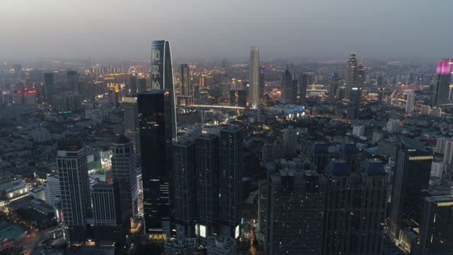 business district aerial view - beijing stock videos & royalty-free footage