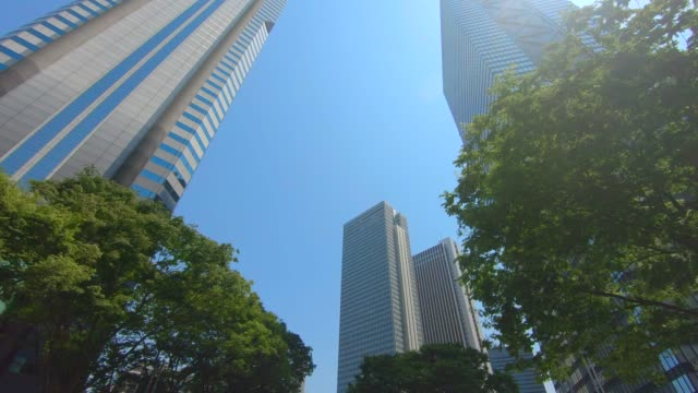 Business District Shinjuku Skyscrapers