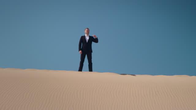 ビジネスマンの砂漠