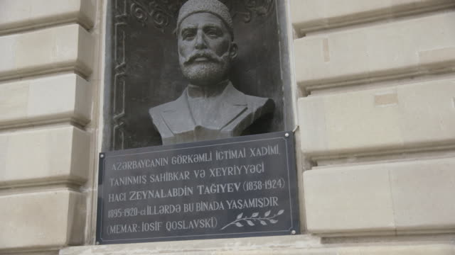 A bust of Azerbaijani industrial magnate, Zeynalabdin Tagiyev situated on the exterior of his former home in Baku.